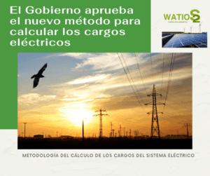 Noticia nuevas tarifas eléctricas